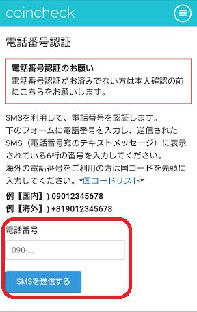 f:id:shikamori_p:20180103003602p:plain