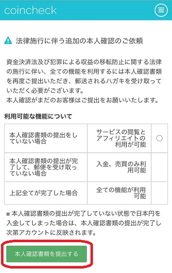 f:id:shikamori_p:20180103004846p:plain
