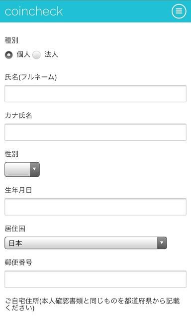 f:id:shikamori_p:20180103010651p:plain