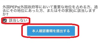 f:id:shikamori_p:20180103011609p:plain