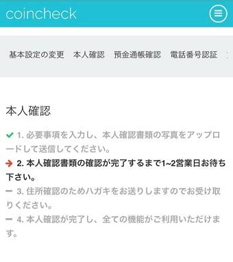 f:id:shikamori_p:20180103011808p:plain