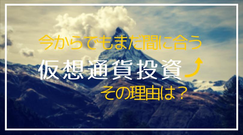 f:id:shikamori_p:20180103205723p:plain