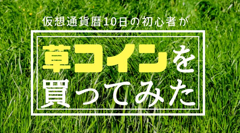 f:id:shikamori_p:20180108020453p:plain
