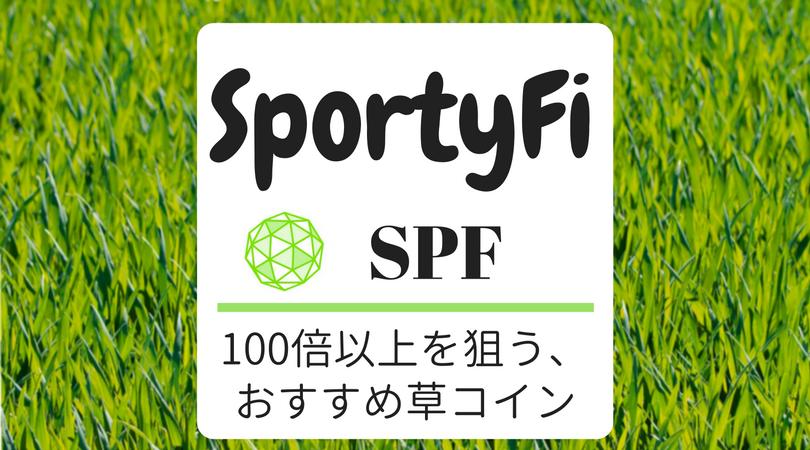 f:id:shikamori_p:20180110214822p:plain