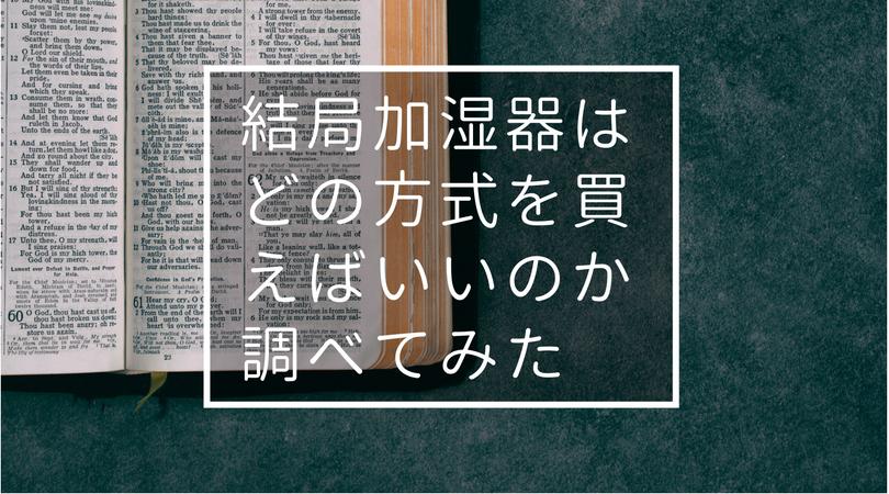 f:id:shikamori_p:20180114040048p:plain