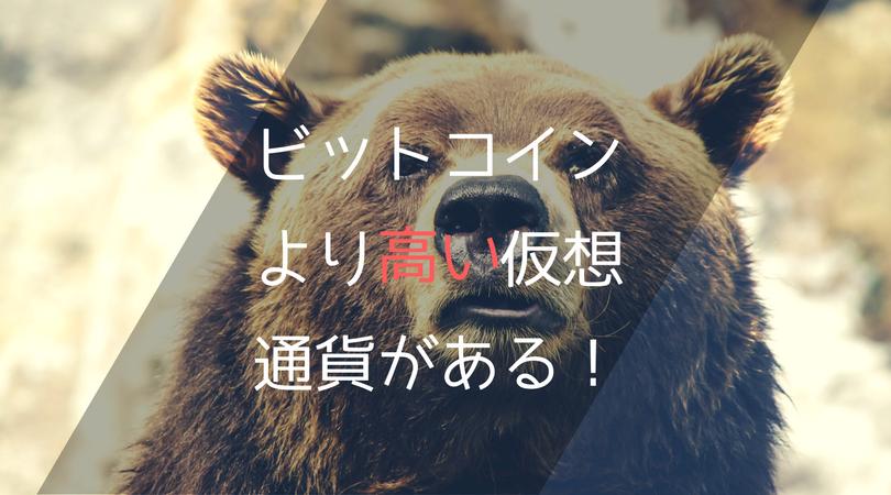 f:id:shikamori_p:20180122231140p:plain