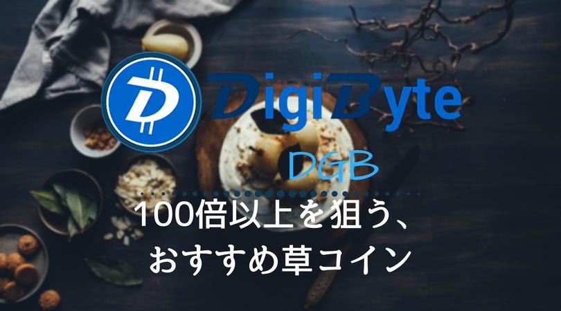 f:id:shikamori_p:20180130010646p:plain