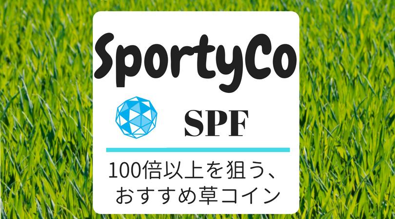 f:id:shikamori_p:20180204162147p:plain