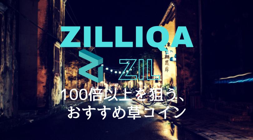 f:id:shikamori_p:20180206000536p:plain