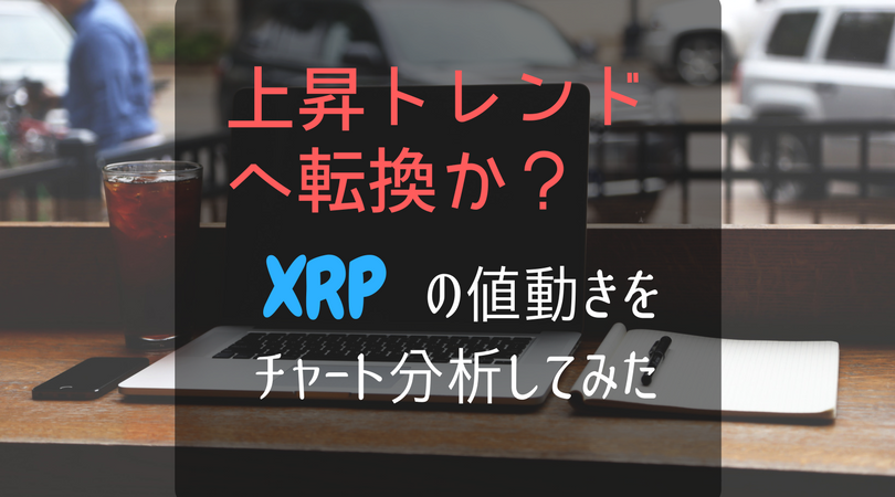 f:id:shikamori_p:20180211020439p:plain