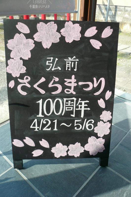 f:id:shikanai:20180420085201j:image:w360