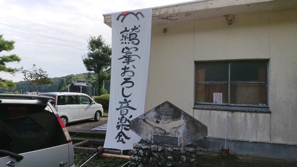 f:id:shikano-ongaku:20171017140916j:plain