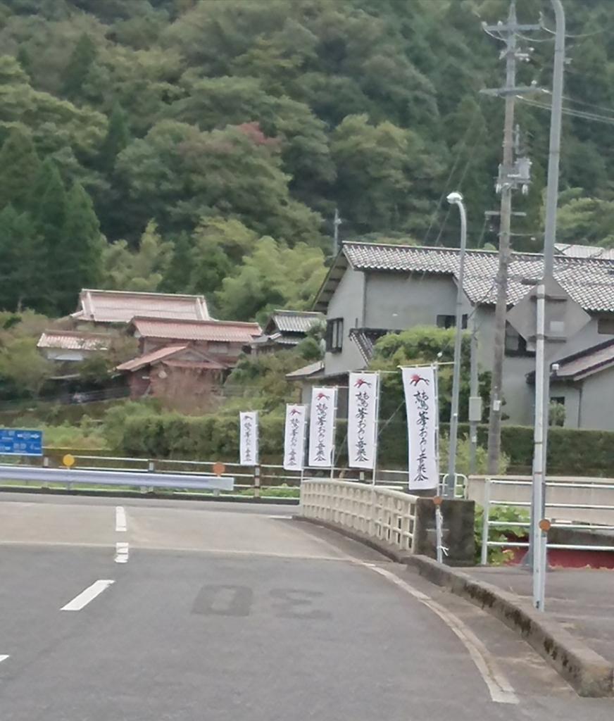 f:id:shikano-ongaku:20171017153028j:plain