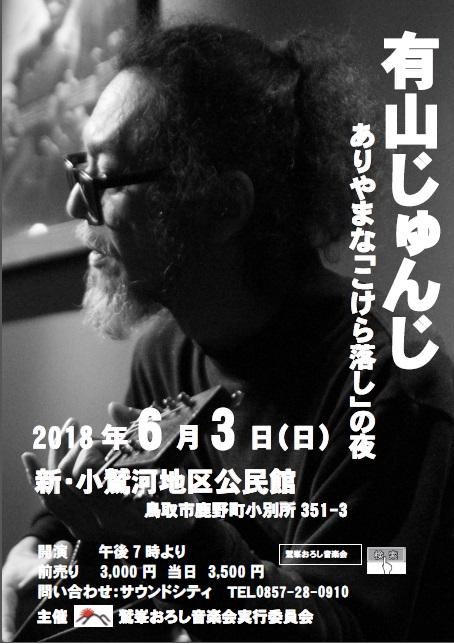 f:id:shikano-ongaku:20180403143403j:plain