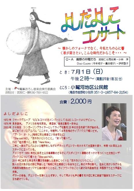 f:id:shikano-ongaku:20180529143556j:plain