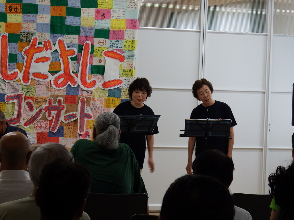 f:id:shikano-ongaku:20180710200156j:plain