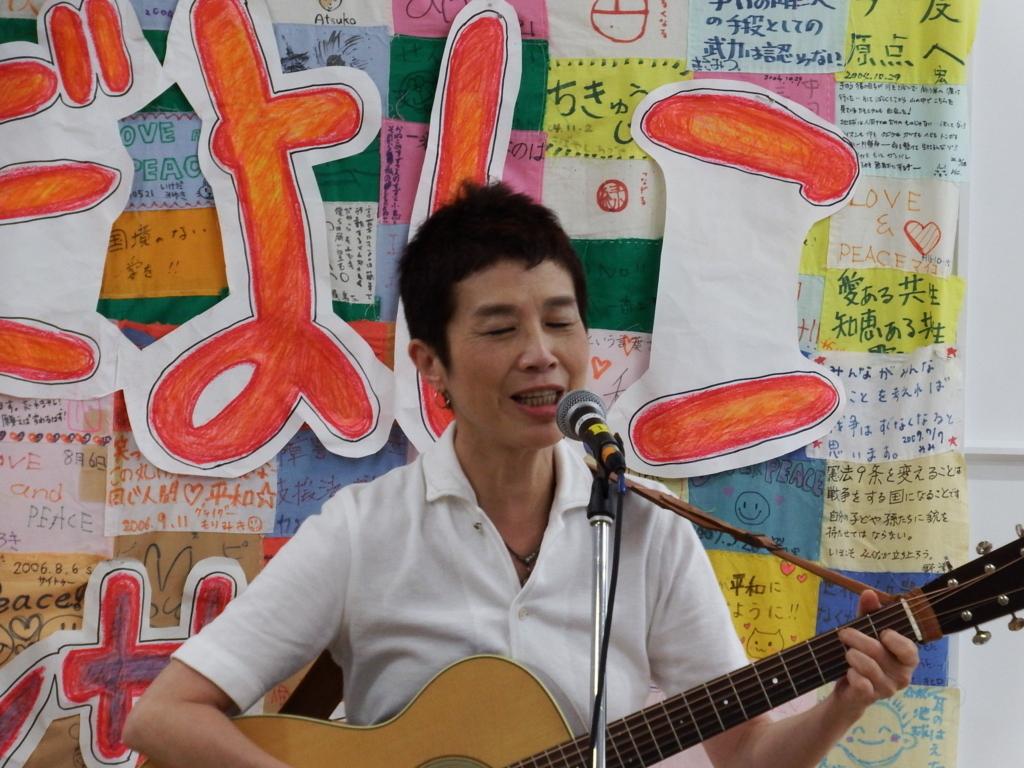 f:id:shikano-ongaku:20180710204541j:plain