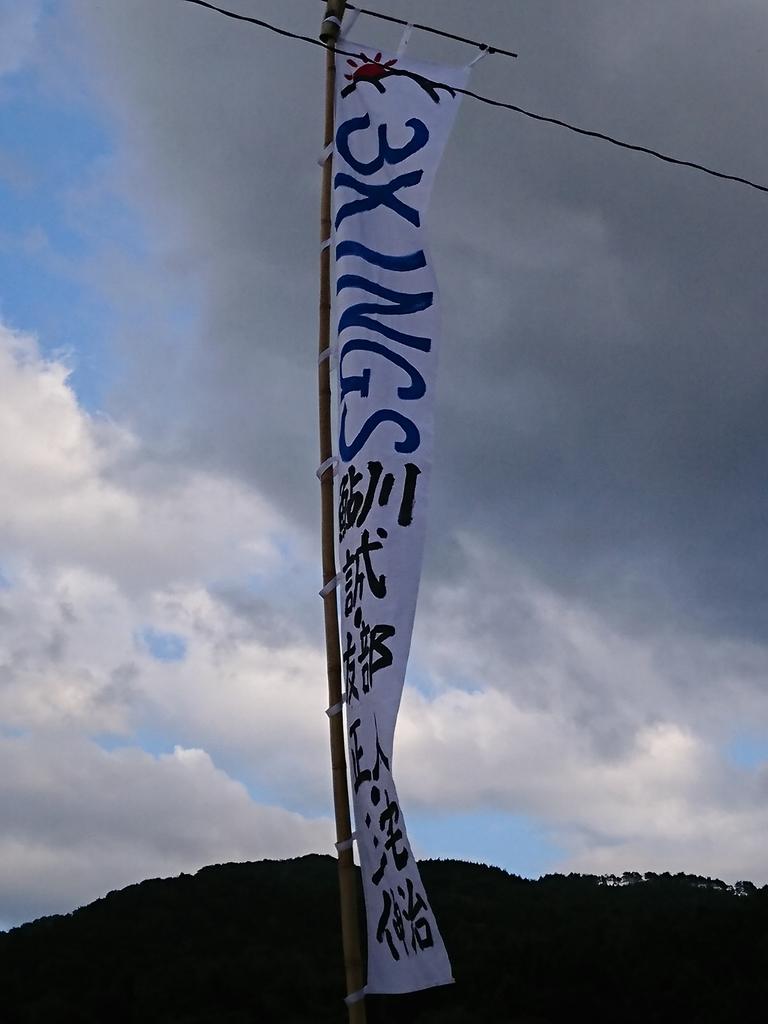 f:id:shikano-ongaku:20181017194014j:plain