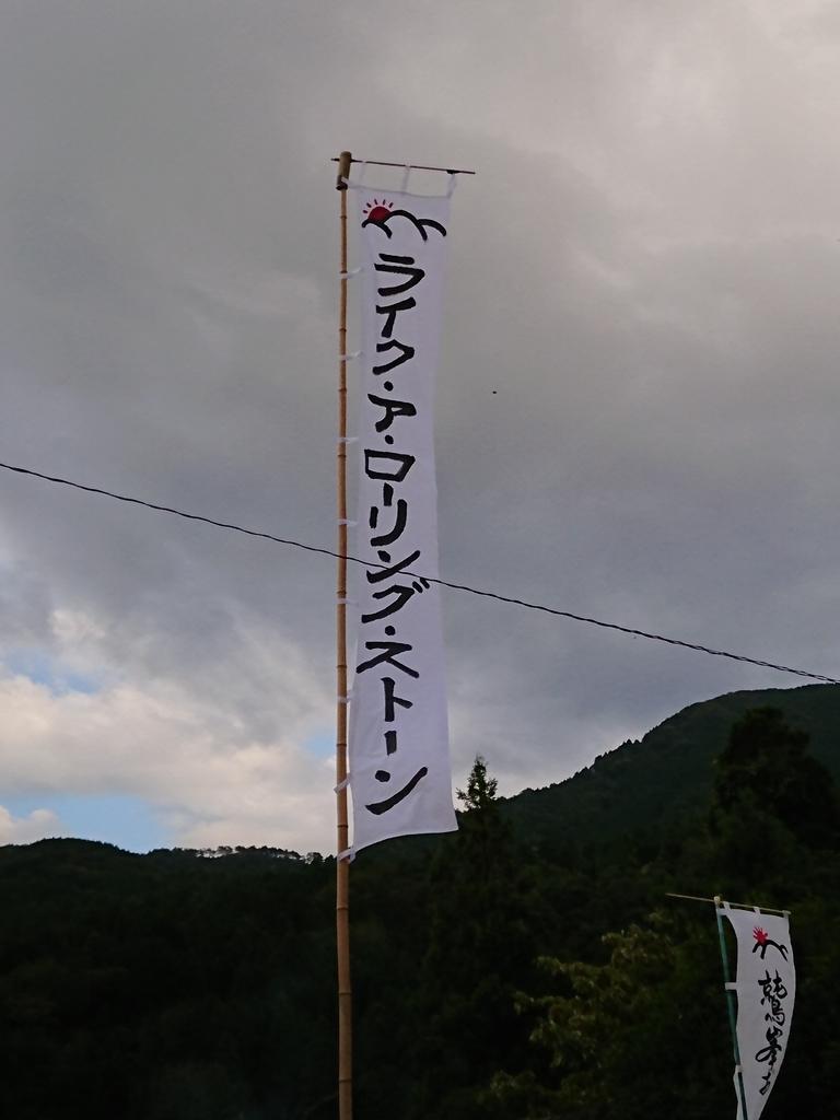 f:id:shikano-ongaku:20181017194314j:plain