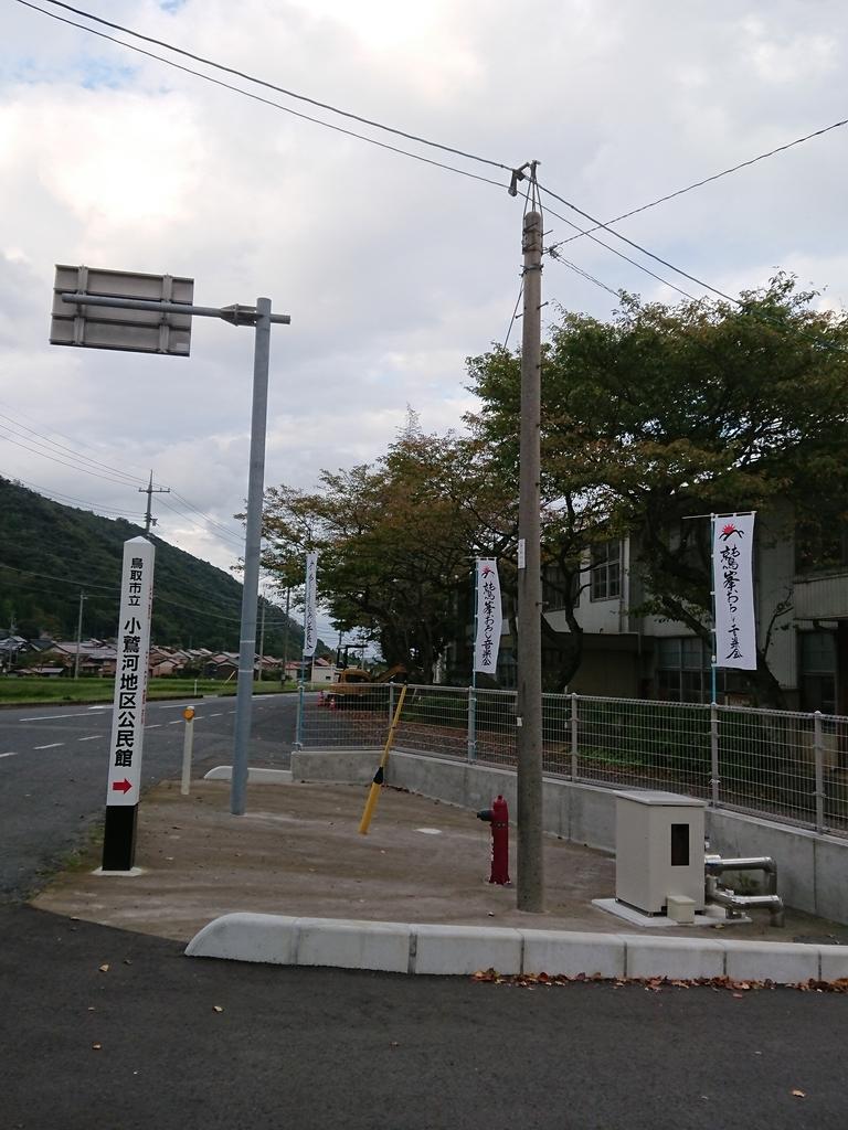f:id:shikano-ongaku:20181017194520j:plain