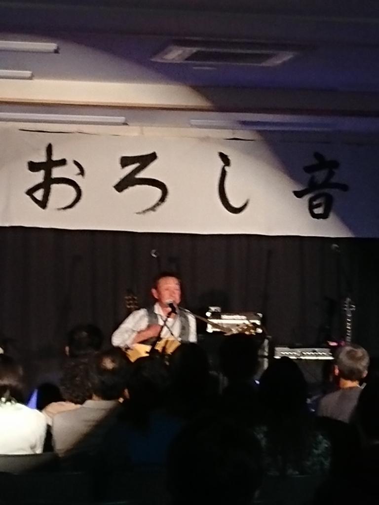 f:id:shikano-ongaku:20181023142343j:plain