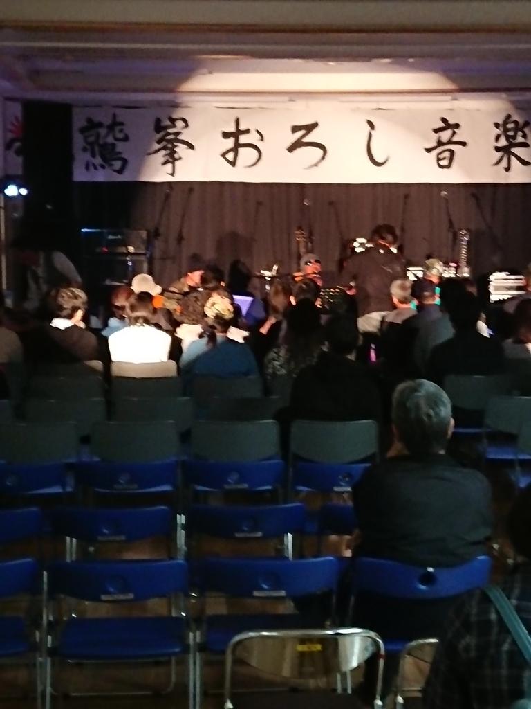 f:id:shikano-ongaku:20181023142559j:plain
