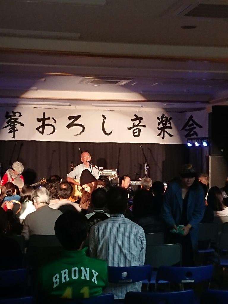 f:id:shikano-ongaku:20181023143003j:plain