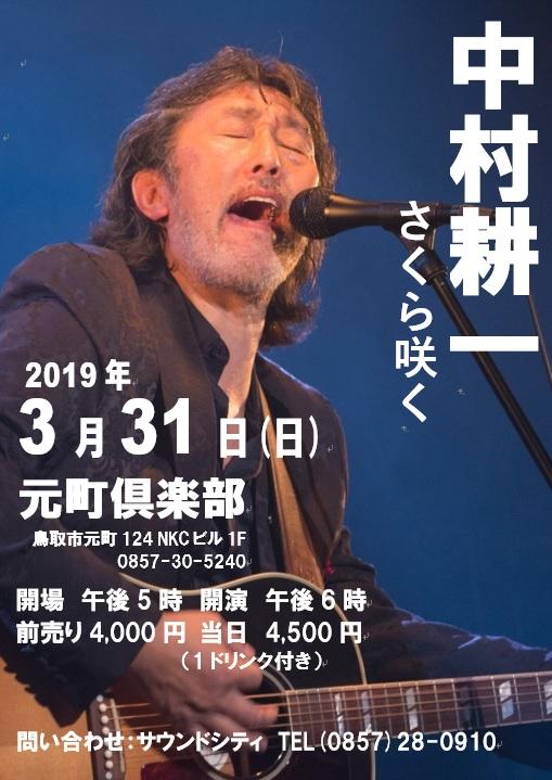 f:id:shikano-ongaku:20190111105802j:plain