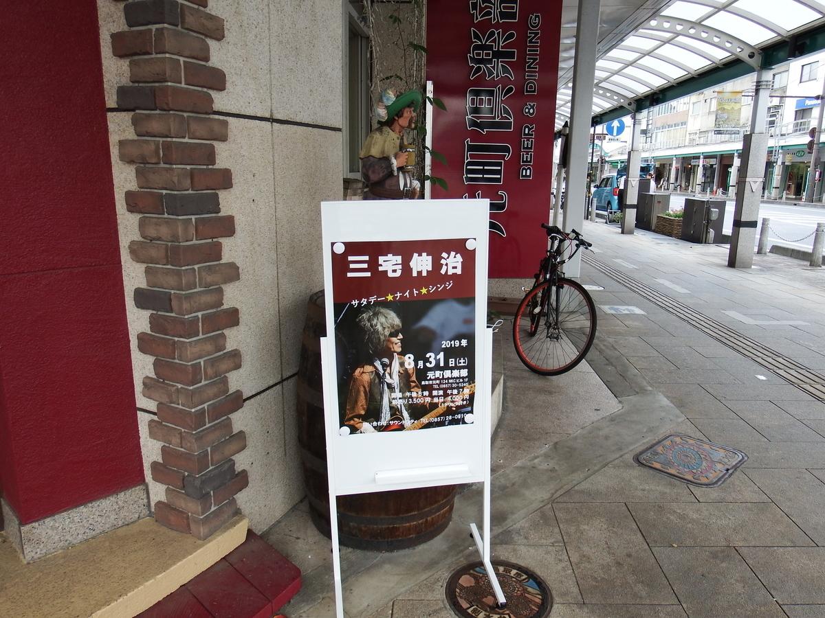 f:id:shikano-ongaku:20190903095358j:plain