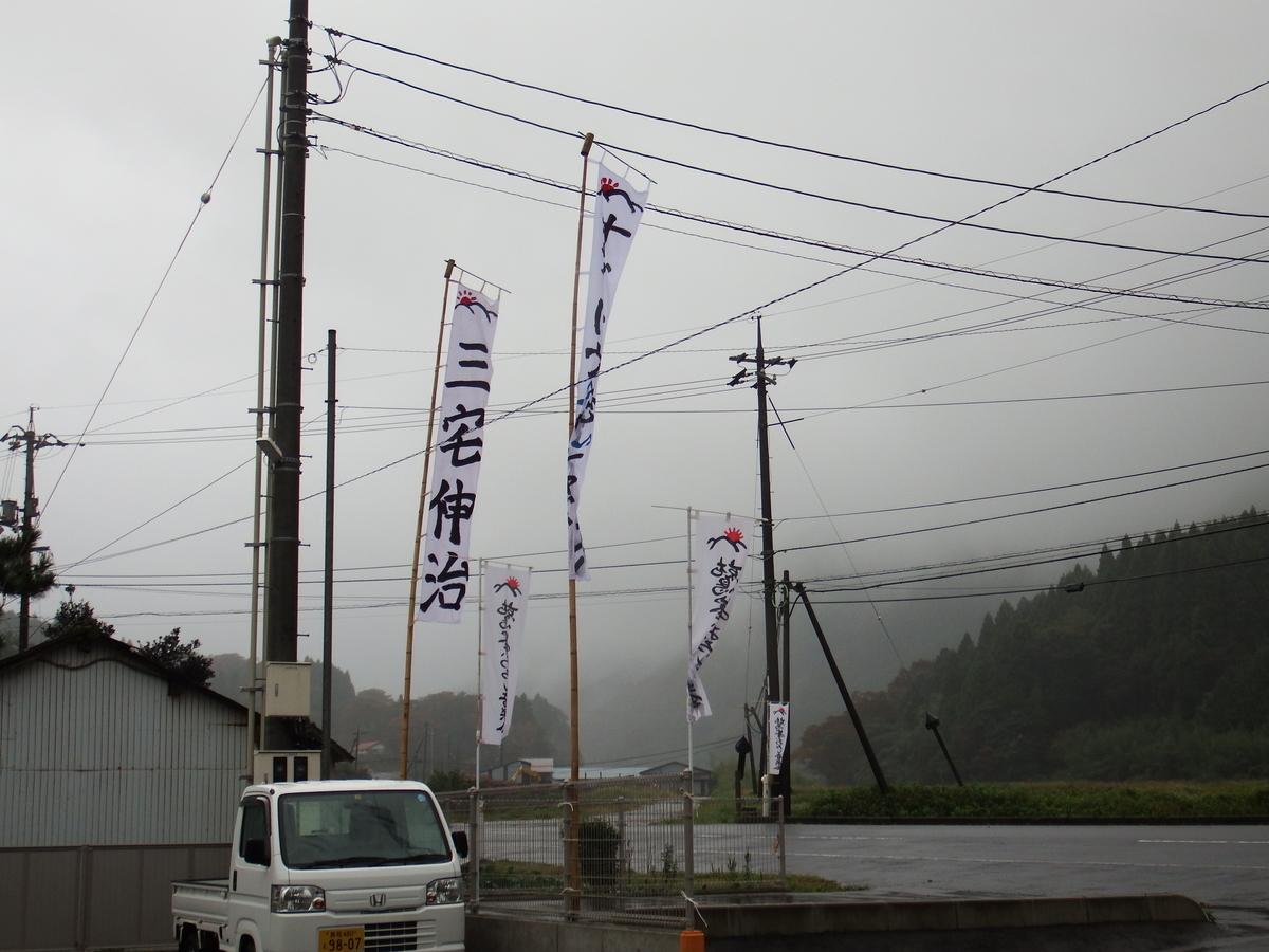 f:id:shikano-ongaku:20191024090140j:plain