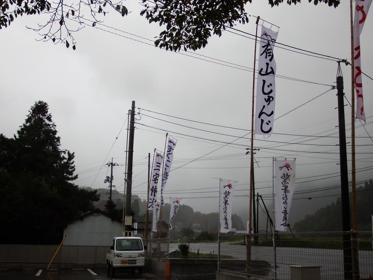 f:id:shikano-ongaku:20191024090401j:plain