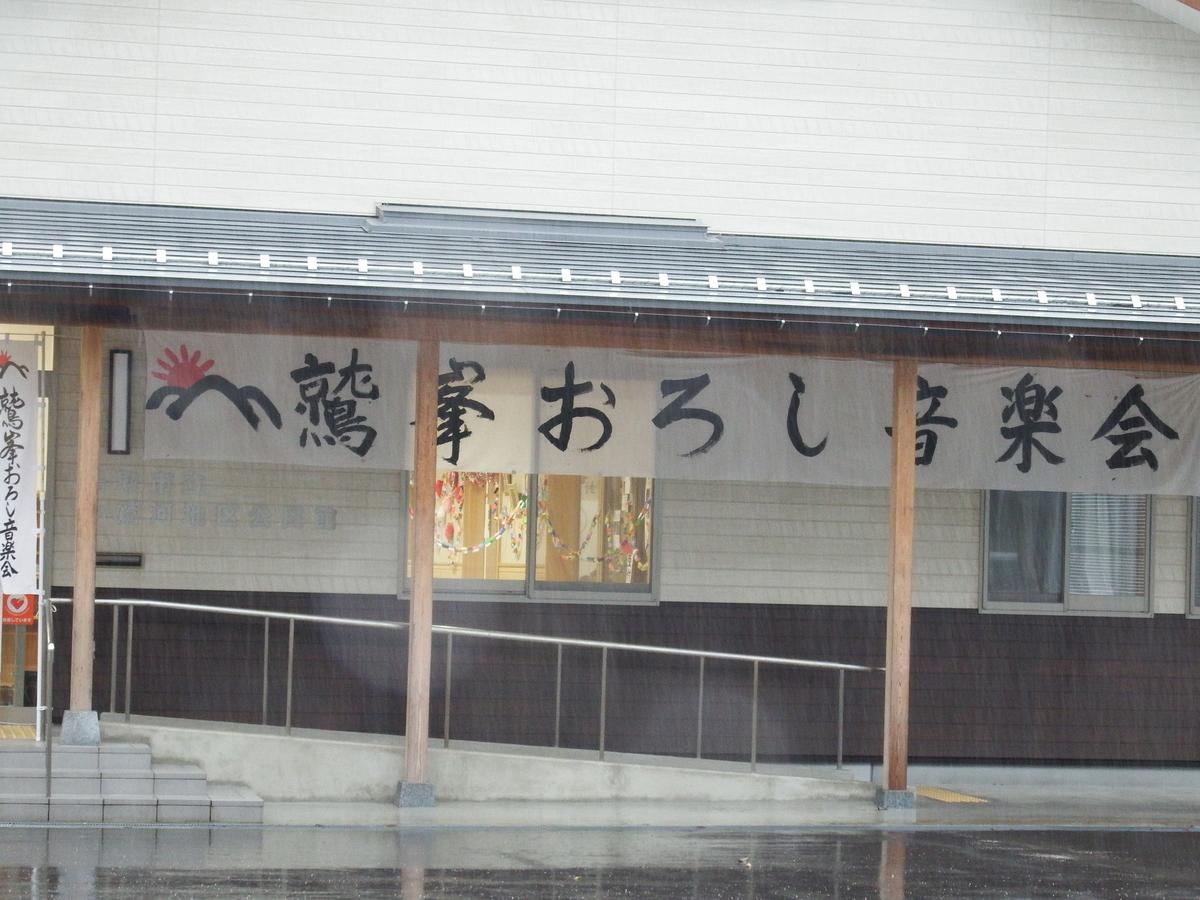 f:id:shikano-ongaku:20191024090606j:plain