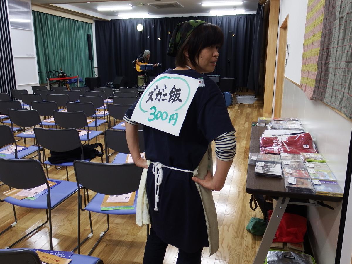 f:id:shikano-ongaku:20191024091412j:plain