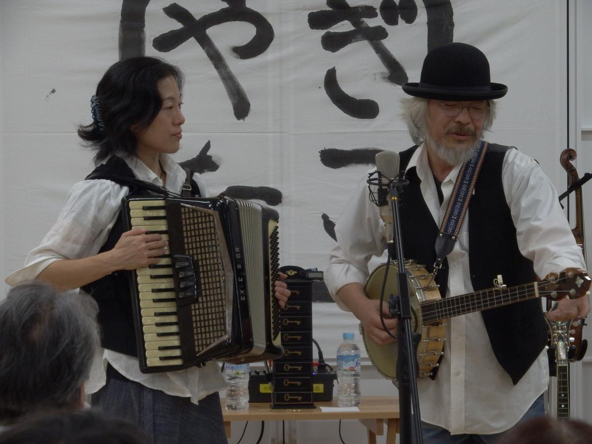 f:id:shikano-ongaku:20191106185336j:plain
