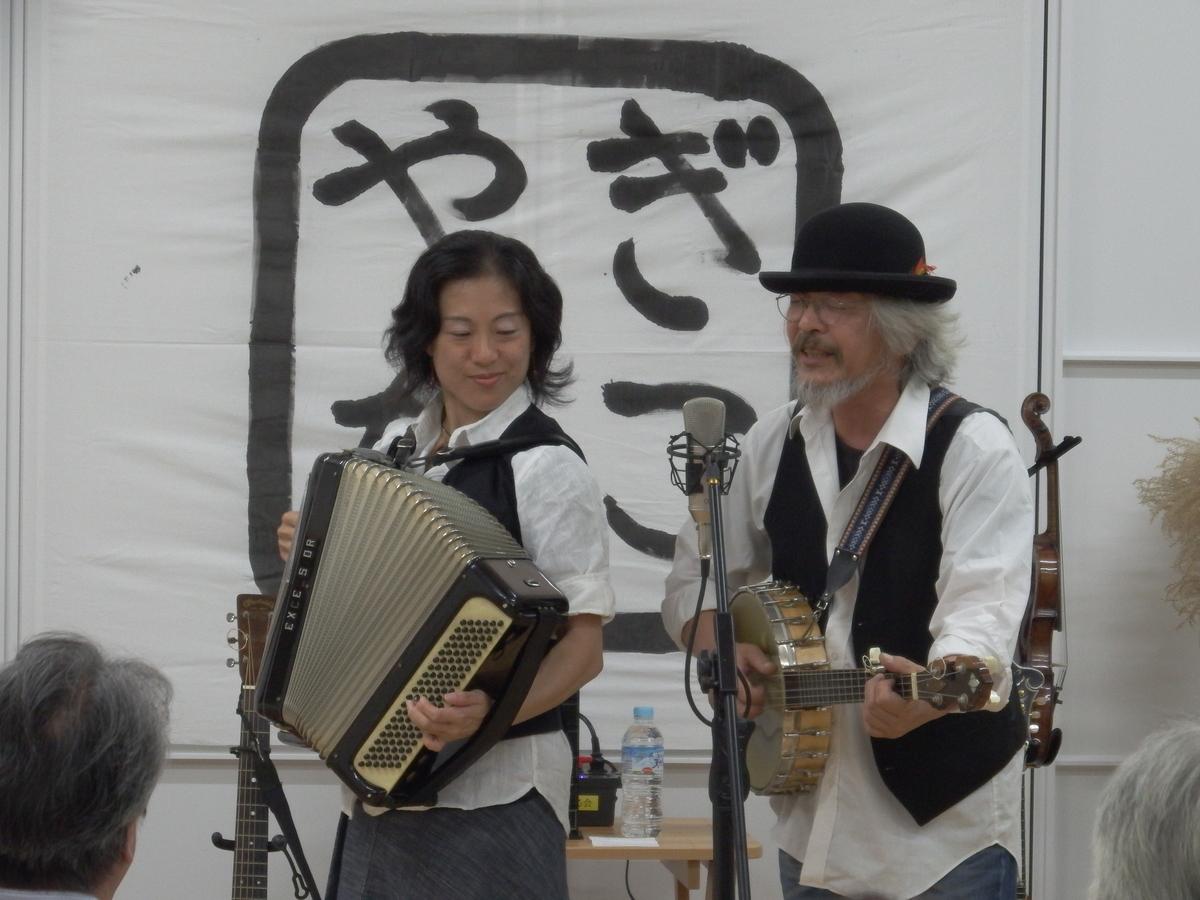 f:id:shikano-ongaku:20191106185521j:plain