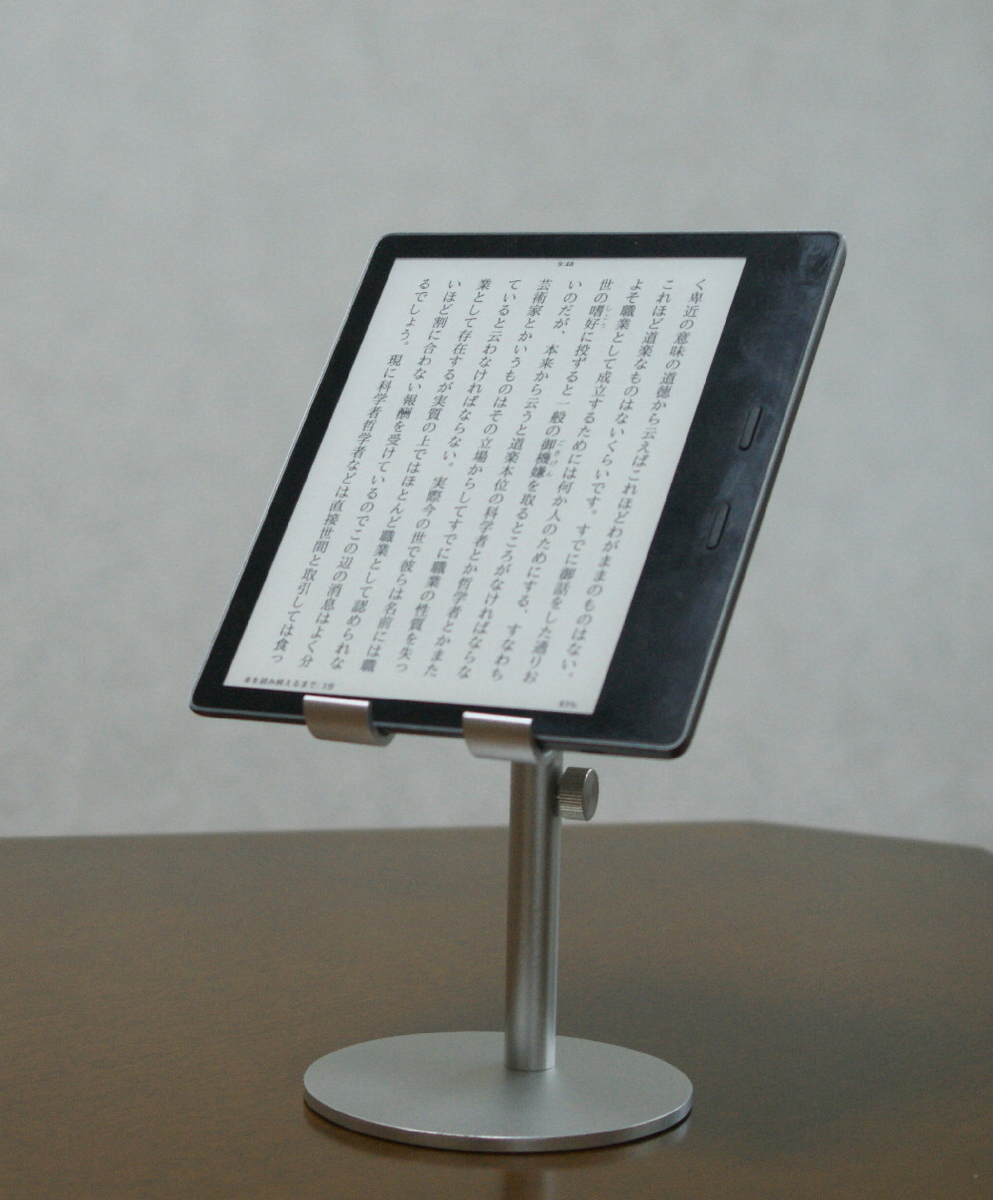 f:id:shikanosuke65:20191019093939j:plain
