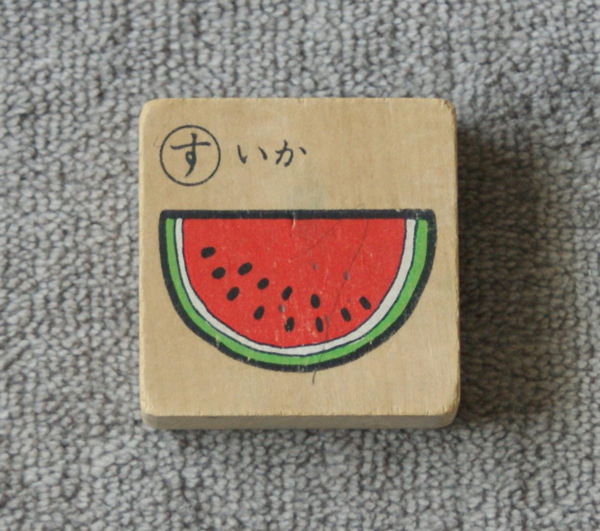 f:id:shikanosuke65:20210504082203j:plain