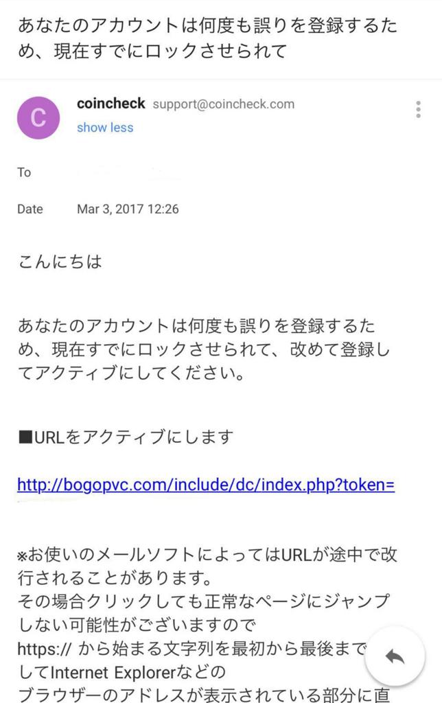 f:id:shikasann:20170303173840j:plain
