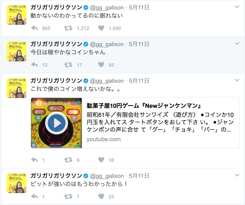 f:id:shikasann:20170517075200p:plain