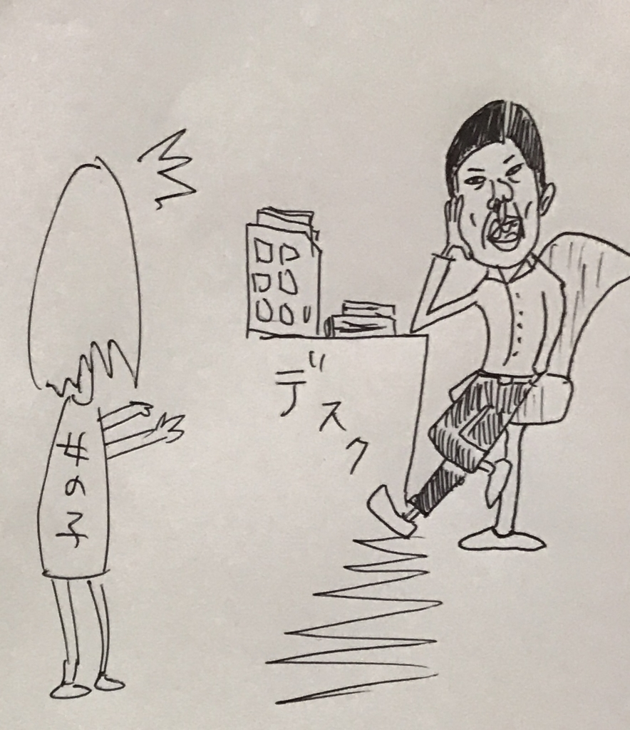 f:id:shikataeunita:20170112233244j:plain