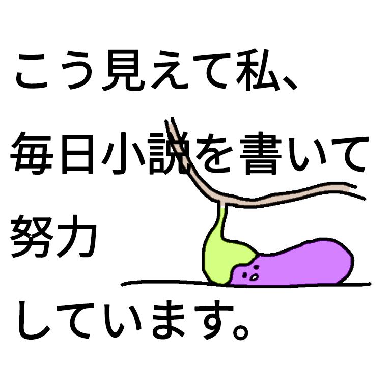 f:id:shikatanasubi:20200802224214p:plain