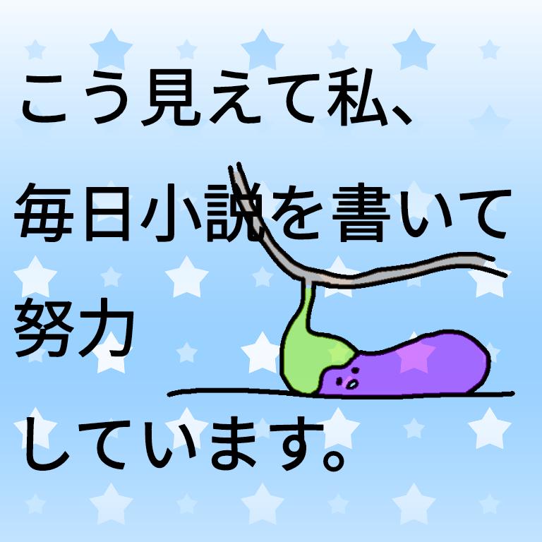 f:id:shikatanasubi:20200802224440p:plain