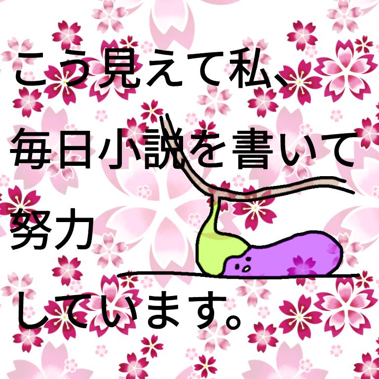 f:id:shikatanasubi:20200802225800p:plain