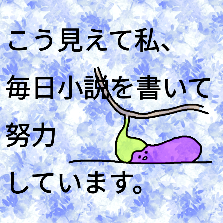 f:id:shikatanasubi:20200802225842p:plain