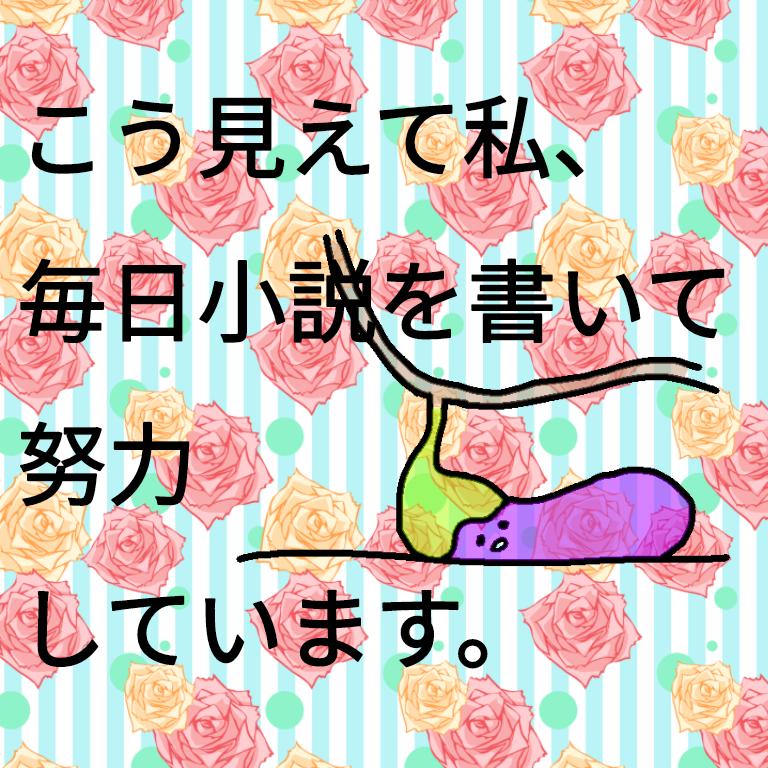 f:id:shikatanasubi:20200803014950p:plain