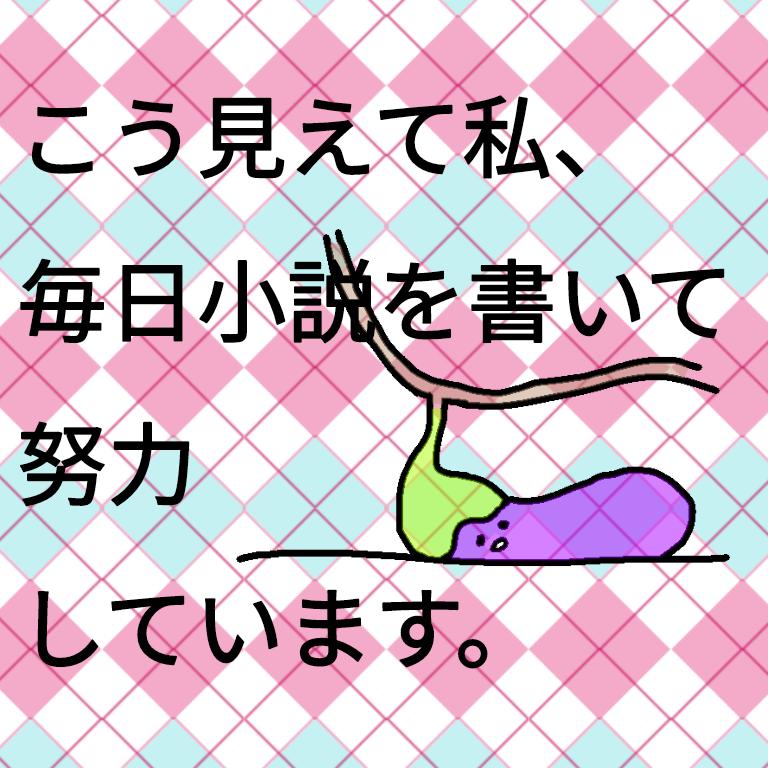 f:id:shikatanasubi:20200803015031p:plain