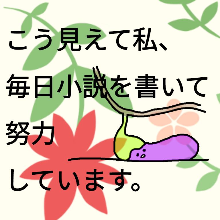 f:id:shikatanasubi:20200803015123p:plain