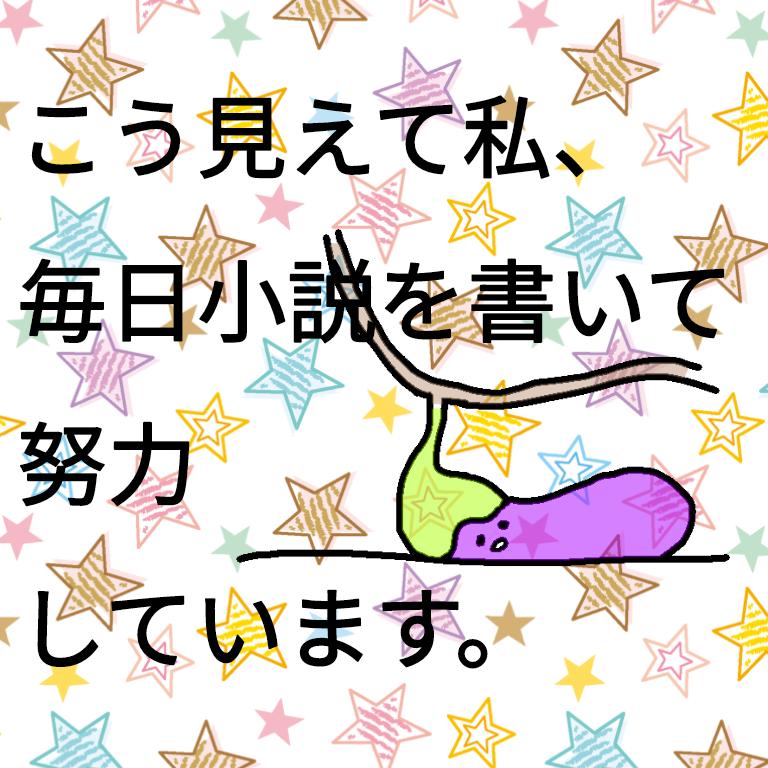 f:id:shikatanasubi:20200803015242p:plain