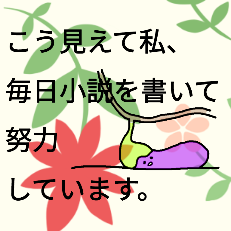 f:id:shikatanasubi:20200803015513p:plain