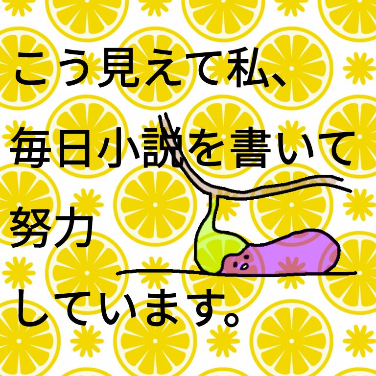 f:id:shikatanasubi:20200803015540p:plain